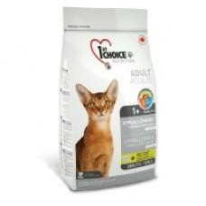 1st Choice гипоаллергенный сухой корм для кошек