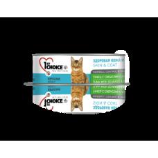1st Choice для кошек Тунец 85г