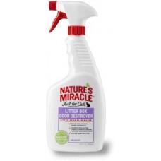8in1 спрей  для устранения запаха в кошачьем туалете 710 мл