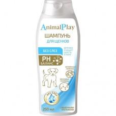 Animal Play Шампунь без слез для щенков 250 мл