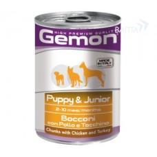 Gemon Dog консервы для щенков кусочки курицы с индейкой 415 г