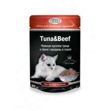 Gina (паучи) корм для кошек Тунец с говядиной 85гр