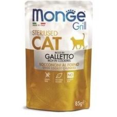 Monge Cat Grill Pouch паучи для стерилизованных кошек 85г