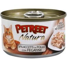 Petreet Natura Консервы для кошек 70 г (в ассортименте)