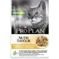 Pro Plan Sterilised для кастрированных кошек курица в соусе 85гр