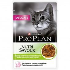 Pro Plan Pouch Delicate для взрослых кошек с чувствительным пищеварением со вкусом ягненка в соусе 85гр
