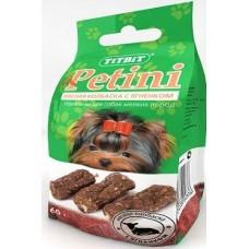 TITBIT Колбаски Petini Ягненок пакет 60гр