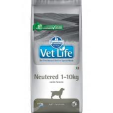 Vet Life Dog Neutered 1-10 кг питание для стерилизованных собак весом до 10 кг(В АССОРТИМЕНТЕ)