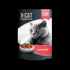 X-CAT курица и индейка в соусе 85г пауч