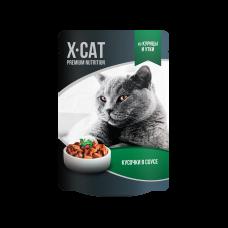 X-CAT курица и утка в соусе 85 гр,пауч