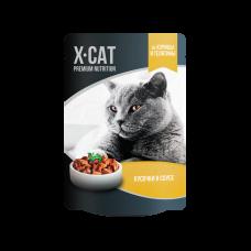X-CAT телятина и индейка в соусе  85 гр,пауч