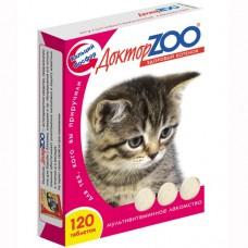 ДокторZoo Мультивитаминное лакомство для котят 120 таб