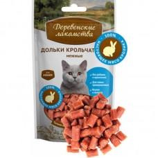 Деревенские Лакомства для кошек 45 гр