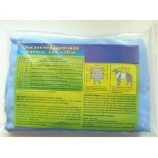 АСМ Попона послеоперационная для собак (АС-Маркет), (в ассортименте)